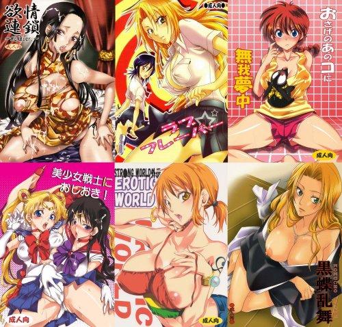 [Kurione-sha (YU-RI)] Huge Manga Collection (104 in 1)