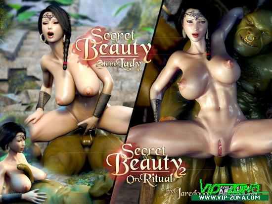[FLASH] Secret of Beauty Bundle (Uncensured)