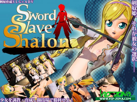 [3D GAME]Sword Slave Shalon