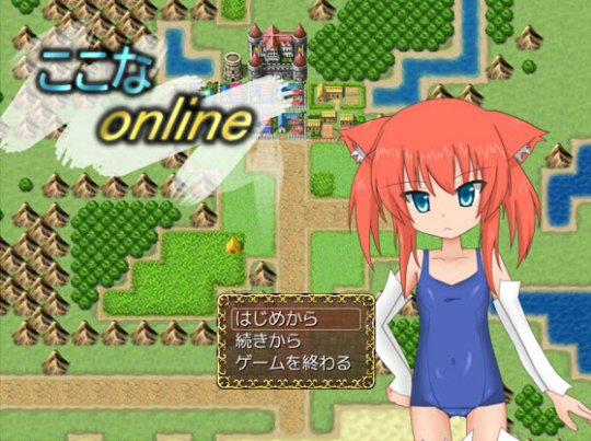 [Hentai RPG] kokona online