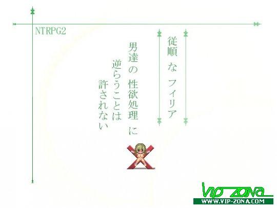 [Hentai RPG] NTRPG 2 - Obedient Filia and the Unforgivers v1.10