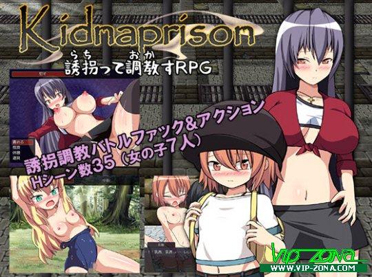 [Hentai RPG] Kidnaprison: A Sex Crime RPG