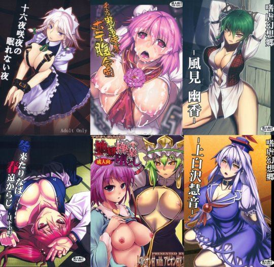 [Avion Village (Johnny)] Manga Collection (41 in 1)