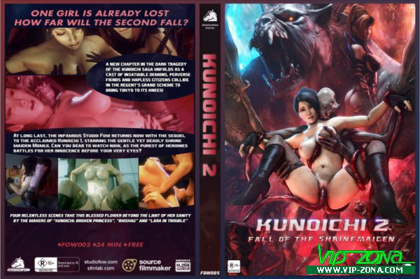 [3D VIDEO]Kunoichi 2: Fall of the Shrinemaiden