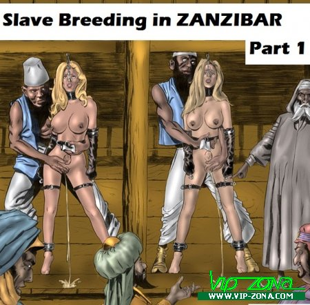 lave Breeding in Zanzibar 01-08