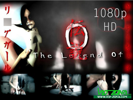 [3D VIDEO] The Legend of O