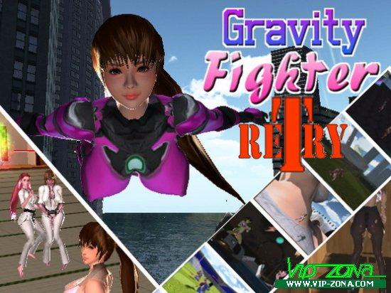 [3D GAME] Gravity Fighter RETRY