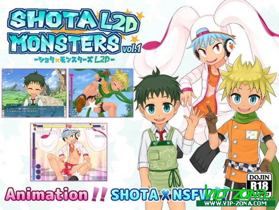 [FLASH] SHOTAxMONSTERS L2D vol.1